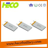 Wholesale 10Ah 3.2V Recharegable Lithium Battery Cell ,  Over 2500 Cycle Times For Wholesale from china suppliers