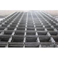Wholesale Rectangular Prefabricated Mesh Ribbed Rears Seismic 500E Rebars AS / NZS 4671 from china suppliers