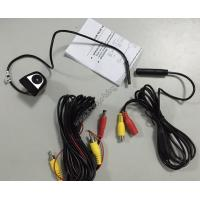 Wholesale Universal Auto Rear Parking Camera with CE Reverse Camera for all cars from china suppliers