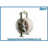 Wholesale 660x100 White Nylon Pulleys for string two or three bundled conductor lines from china suppliers
