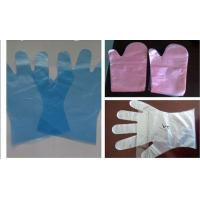 Wholesale HDPE/LDPE Disposable Whte PE Gloves from china suppliers