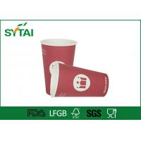 Wholesale Disposable Safety Ripple / Double Wall Paper Coffee Cups Custom Made from china suppliers