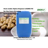 Wholesale High Temperature Alpha Amylase Brewing Enzymes Non - GMO For Soy Sauce Brewing from china suppliers
