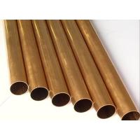 Wholesale 1mm - 36mm Seamless Copper Tube , Copper Nickel Tube  for heat Exchanging from china suppliers