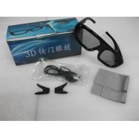 Buy cheap Samsung Active Shutter 3D TV Glasses Plastic Eyewear For Home Theater from wholesalers