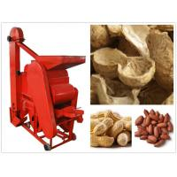 Buy cheap 400-3000 kg/h Peanut Groundnut Shelling Machine with Videos from wholesalers