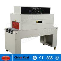 Wholesale QL-5545 Automatic L Sealer L Sealer, Automatic l bar sealer, Auto l sealer machine from china suppliers