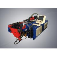 Wholesale Light Duty Series Automatic Pipe Bending Machine Applying To Shipbuilding Industry from china suppliers