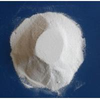 Wholesale Feed grade Mono-dicalcium phosphate MDCP with workable price for sale from china suppliers