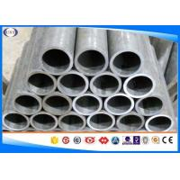 Wholesale SAE 52100 Cold Finished Seamless Tube Wall Thickness 2-50mm OD 10-500mm from china suppliers