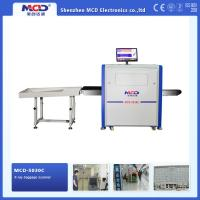 Wholesale Upward Generate Direct Airport Baggage Scanner With 17 Inch Monitor Security checking from china suppliers