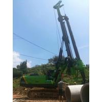 Buy cheap 43M Max Depth Bored Pile Equipment 1.3m Max Drilling Diameter KR125A Rotary Drilling Rig from wholesalers