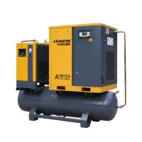 10hp Silent oil less Tank Mounted Combined Cheap Rotary Screw Air compressor 7 for sale