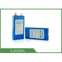 Wholesale High Capacity Rechargeable Lifepo4 Battery More Than 2000 Cycle Times from china suppliers