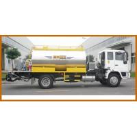 Wholesale Bitumen Sprayer (HGY5121GLQ) from china suppliers