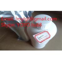 Wholesale Undecylenate Liquid Ganabol Boldenone Equipoise Cas 13103-34-9 Boldenone Undecylenate from china suppliers