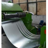 Wholesale 0 - 30m / Min Hydraulic Slitting Line Machine Durable / Reliable For Stainless Steel from china suppliers