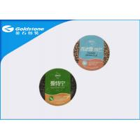 Wholesale High Barrier Die Cut Aluminum Lidding Foil For K-Cup Coffee / Soy Milk from china suppliers
