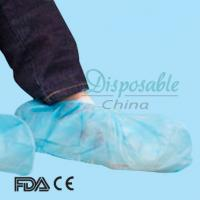 Buy cheap Blue Disposable Shoe Cover with Elastic in CE,ISO13485 Standard from wholesalers