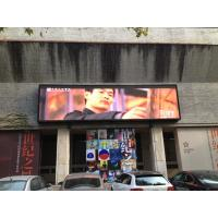 Wholesale Outside SMD Waterproof Full Color LED Display Screens , LED Curtain Display from china suppliers