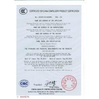 Shandong Wanshida Special Purpose Vehicle manufacturing Co.,Ltd Certifications