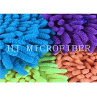 Wholesale Colorful Useful Microfiber Big Chenille Fabric Used In Bath Mat Or Car Cleaning Wash Mitt from china suppliers