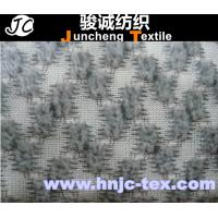 Wholesale China high-density 3D polyester fabric with four combs pattern for sofa/cloth manufacturer from china suppliers