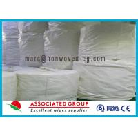 Wholesale Disposable Spunlace Nonwoven Fabric ISO Approve For Pharmaceutical from china suppliers