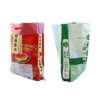 Wholesale Food Grade Flour Packaging Bags Laminated Wpp Sacks 25Kg 15Kg from china suppliers