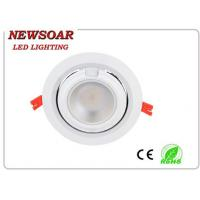 Wholesale Epistar COB engineer lighting made of die-casting aluminum alloy+tempering glass cover from china suppliers