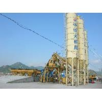 Wholesale Concrete Batching Plant 75m3/H (HZS75) from china suppliers