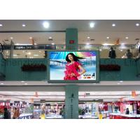 Wholesale Programmable digital Indoor Advertising LED Display for rental Synchronous 5MM from china suppliers