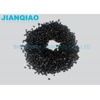 Wholesale Dark Nylon Plastic Material Used To Make Auto Parts By Various Colors With Super Toughening Effect from china suppliers