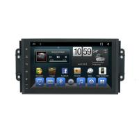 Wholesale Chery 3X Car Multimedia Navigation System With Android Full Hd Touch Screen from china suppliers
