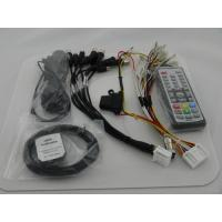 Wholesale Full HD Vehicle SD Card Mobile DVR Heat proof With Linux 2.6 , BusDVR from china suppliers