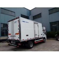 Wholesale CIMC Insulated Trucks, 3T from china suppliers