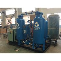 Wholesale Nitrogen Generating System Industrial Nitrogen Generator for  steel , Bar , Sheet from china suppliers