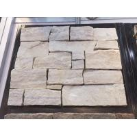 Buy cheap White Quartzite Stone Veneer with Steel Wire Back,White Stone Ledger Wall Cladding from wholesalers