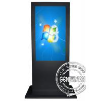 Wholesale 42 Inch Touch All-in-one PC with Intel NM10 Express Chipset from china suppliers