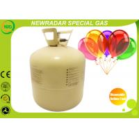 Wholesale 22L / 13L Disposable Helium Tank Steel Industrial Grade Protable from china suppliers