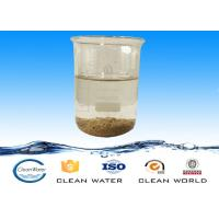 Buy cheap ECO - friendly Water Decoloring Agent for high-colority wastewater from wholesalers