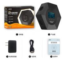Wholesale mouse repeller PEST QUITTER Electronic Ultrasonic Mouse Repellent Pest Repeller from china suppliers
