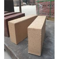 Wholesale Solid Construction Building Materials Common Clay Brick With Variety Of Colors from china suppliers
