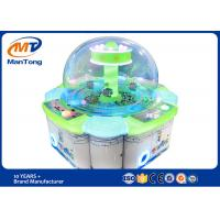 Wholesale Popular Electric Amusement Kids Gift Game Coin Operated Candy Prize Machine from china suppliers