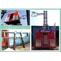 Quality Professional Building Construction Material Lifting Hoist Elevator With VFC System for sale