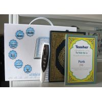 Buy cheap Digital Azan Islamic and Holy Quran Pen with point, listen and learn (ODM, OEM) from wholesalers