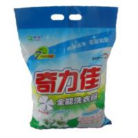 Wholesale Hand Washing powder with High Foam/Baby Powder from china suppliers