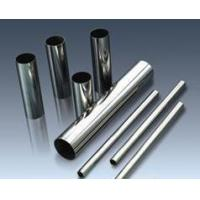 Wholesale Stainless Steel Round Tube 304 from china suppliers