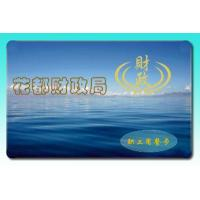 Wholesale PHA bioplastics material RFID chip Card / PHA biodegradable green material Card from china suppliers