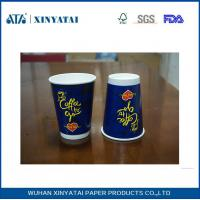 Wholesale 10oz Custom Printing Hot Drink Paper Cups / Eco Friendly Recycled Paper Cup from china suppliers